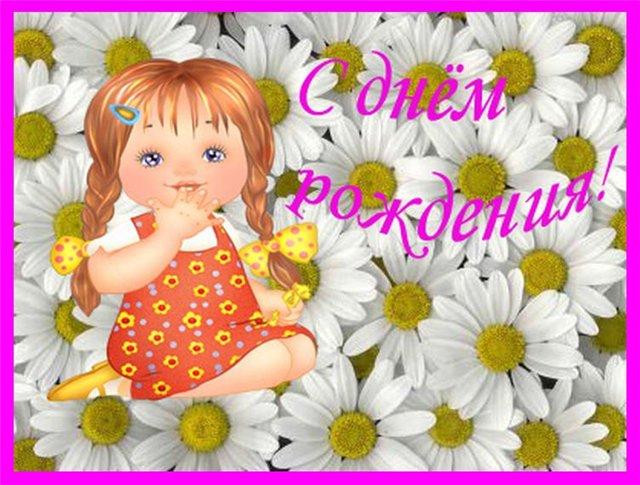 Поздравление с днём рождения маме христианские 25