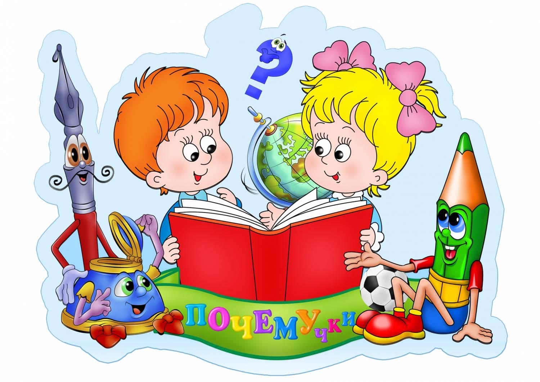 Истории о детях  anekdotovnet